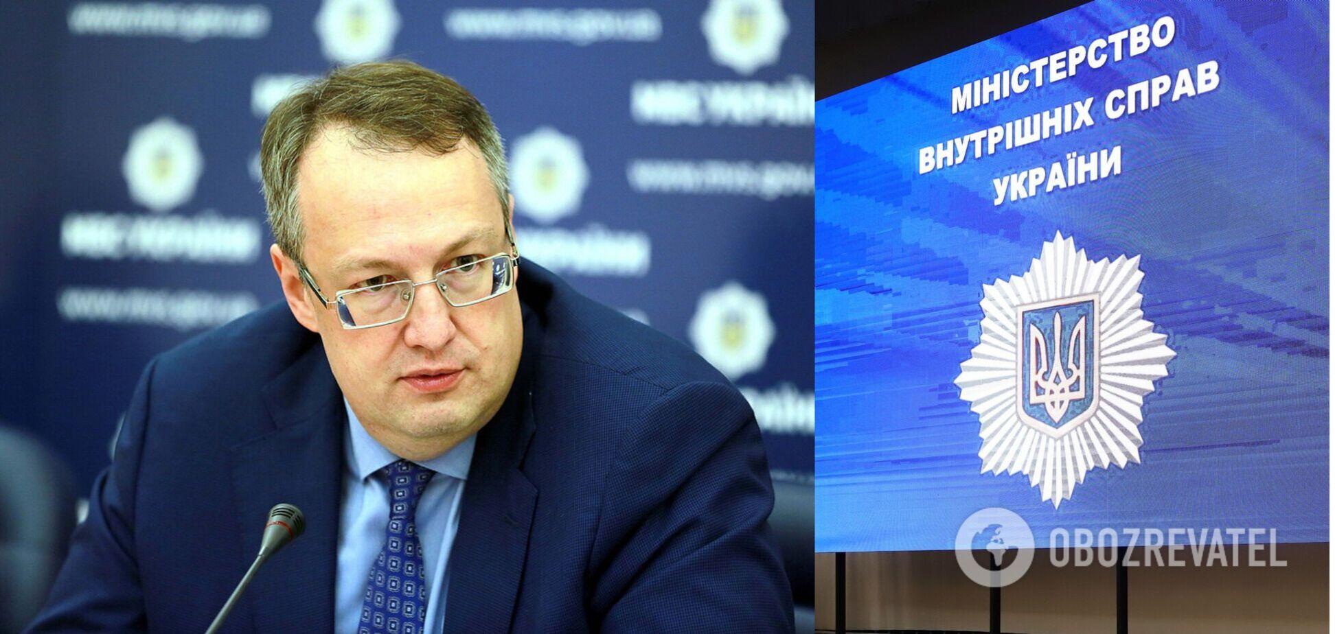 Кабмин уволил Геращенко с должности замглавы МВД