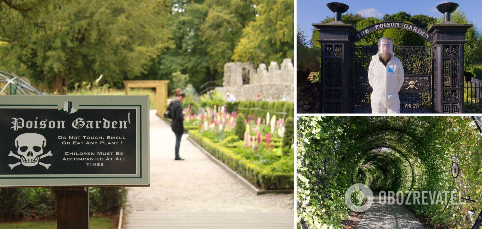 Poison Garden в Британии