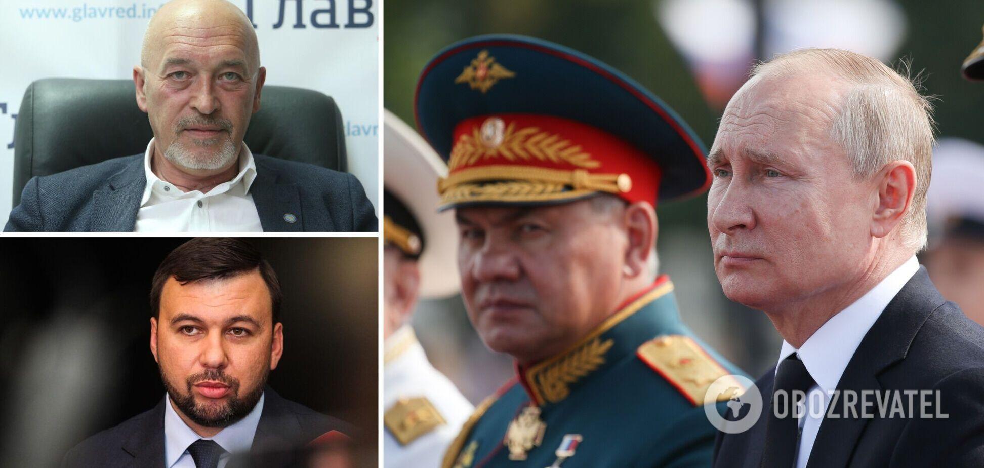 Пушилин заявил о развязке конфликта на Донбассе: Тука объяснил, что за этим стоит