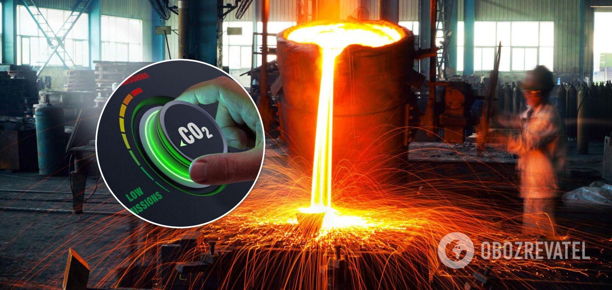 Экономику Украины будут спасать инвестициями: какие металлургические компании уже вкладывают в экологические проекты