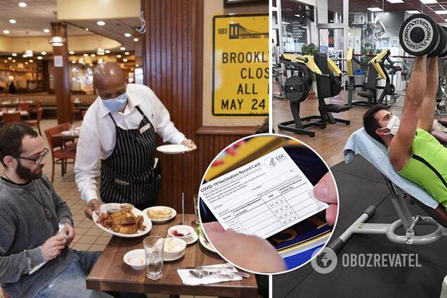 В Нью-Йорке будут требовать сертификаты о вакцинации в ресторанах и спортзалах