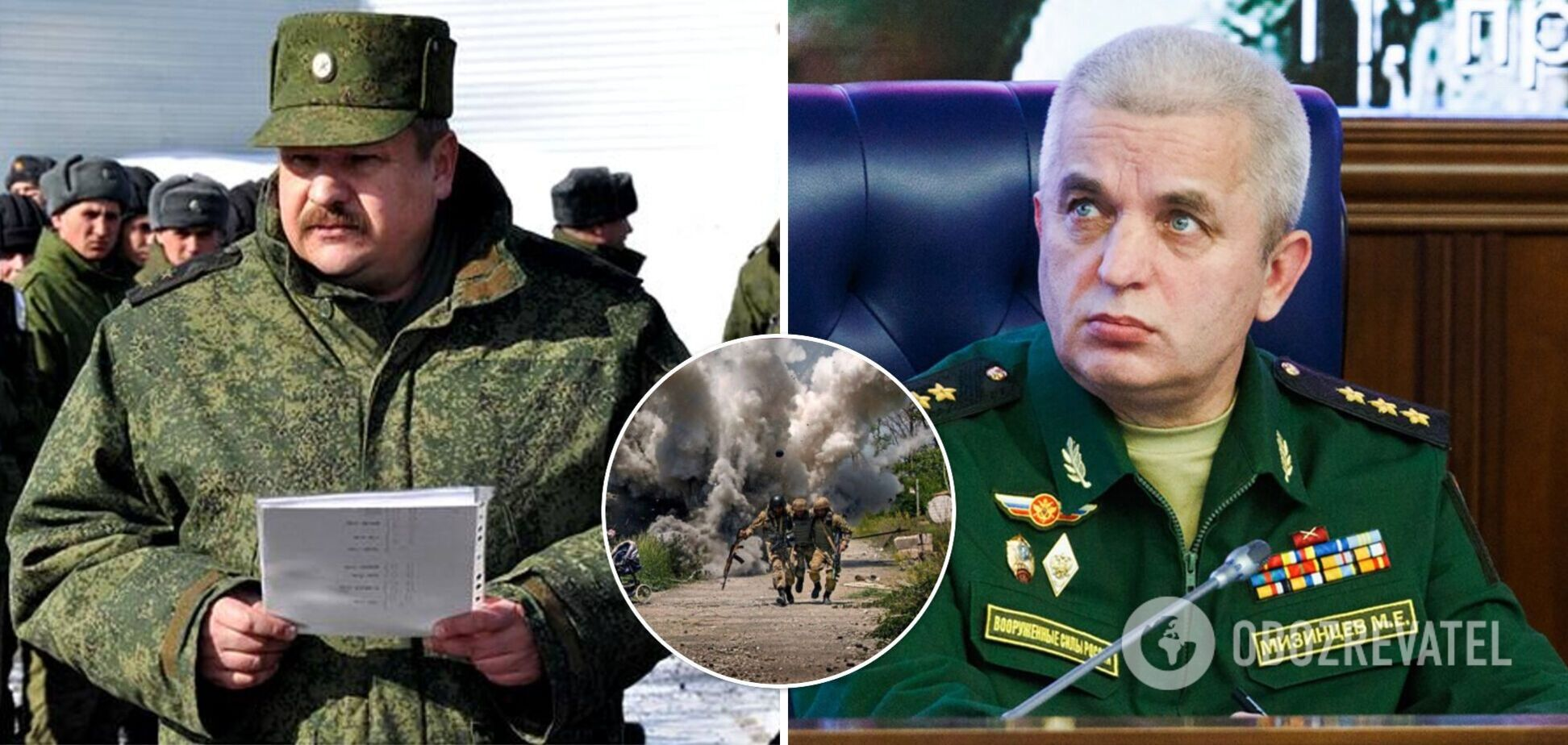 Російським генералам повідомили про підозру в причетності до вбивства бійців ЗСУ під Іловайськом
