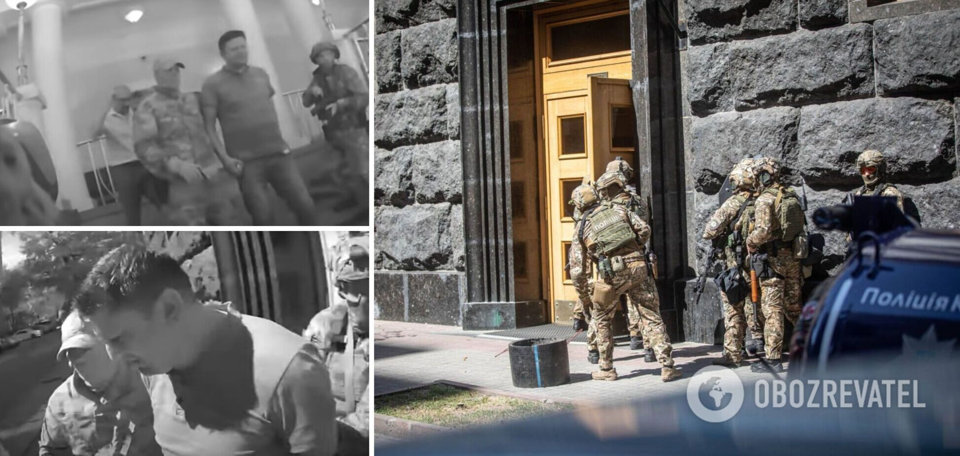 Появилось видео задержания ветерана АТО, угрожавшего взорвать Кабмин