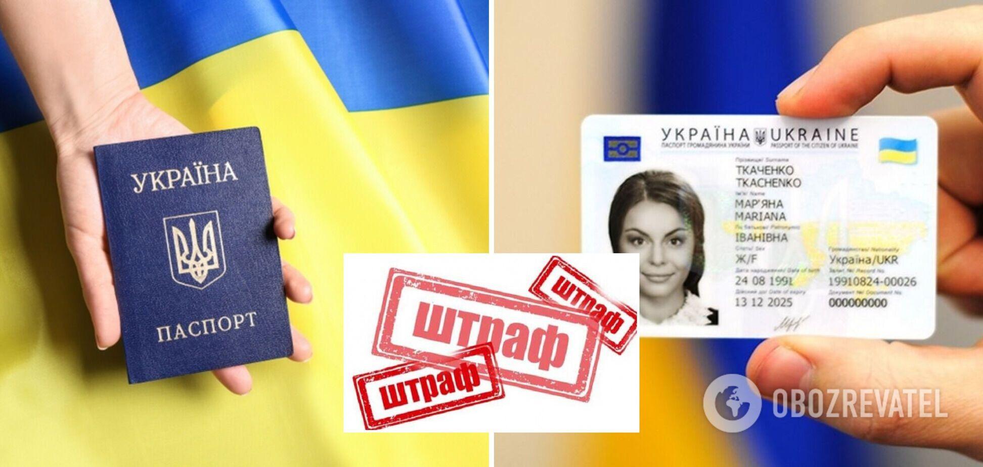 В Україні можна оновити паспорт по-новому: які правила діють під час карантину