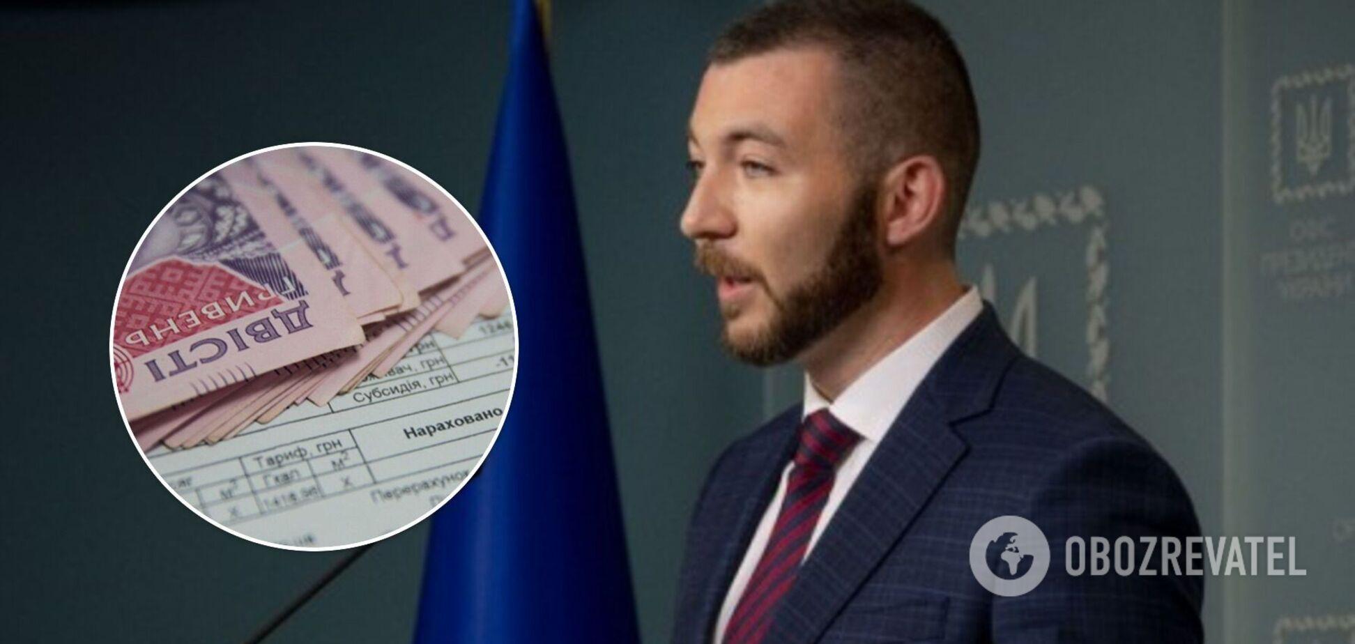Різкого підвищення тарифів на електроенергію не буде, – прессекретар Зеленського