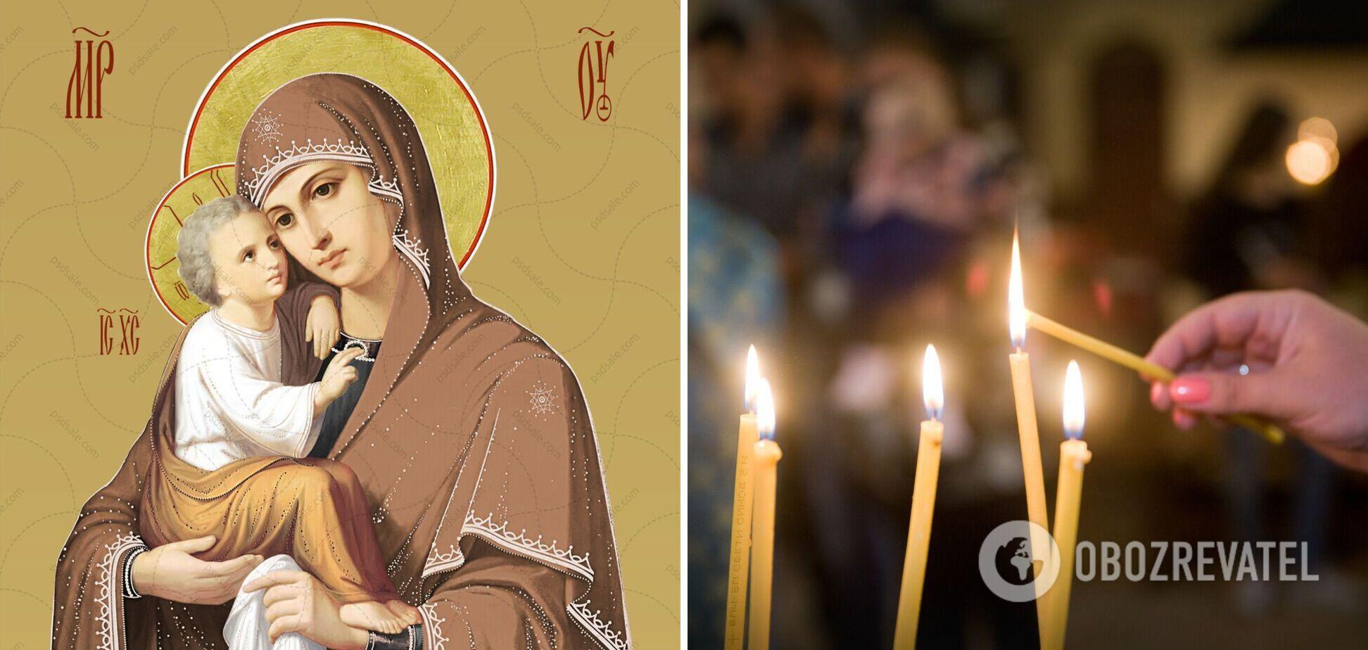 Свято Почаївської ікони Божої Матері