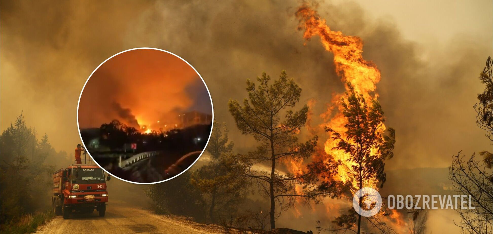 В Турции лесные пожары охватили ТЭЦ, власти начали эвакуацию. Видео