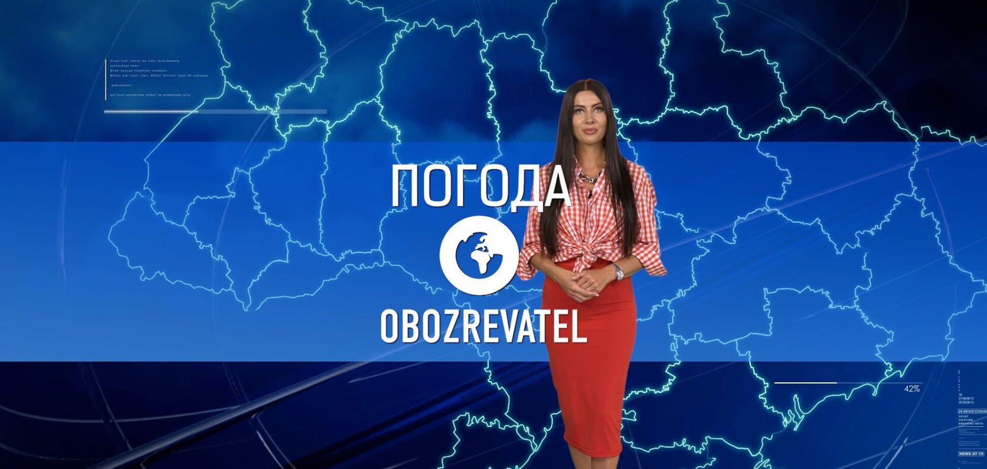 Прогноз погоди в Україні на середу, 4 серпня, з Алісою Мярковською