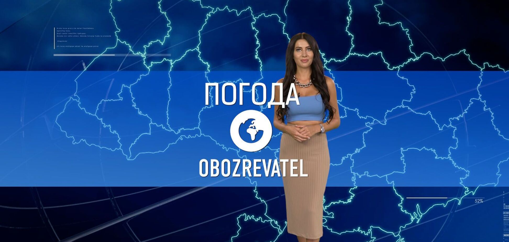 Прогноз погоди в Україні на п'ятницю, 6 серпня, з Алісою Мярковською