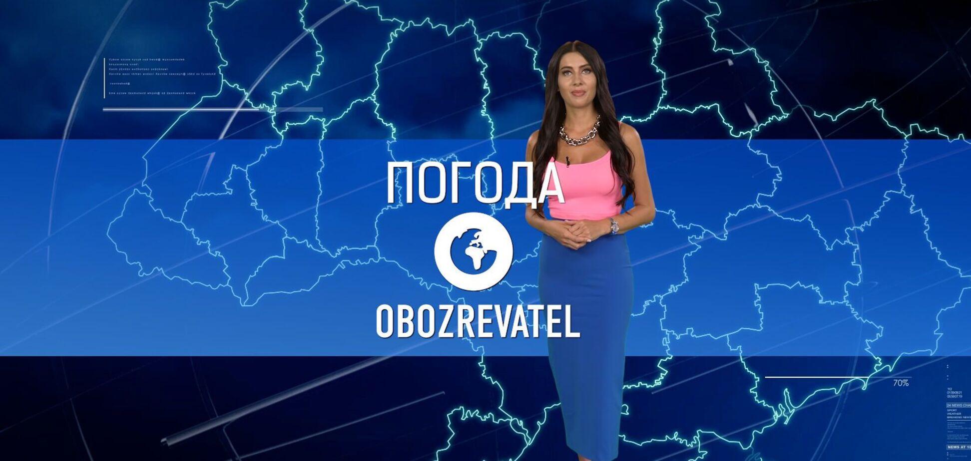Прогноз погоды в Украине на суботу, 7 августа, с Алисой Мярковской