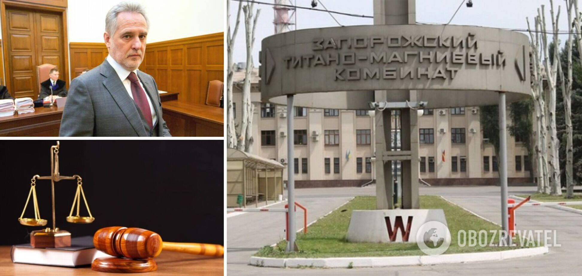 Суд принял решение по ЗТМК
