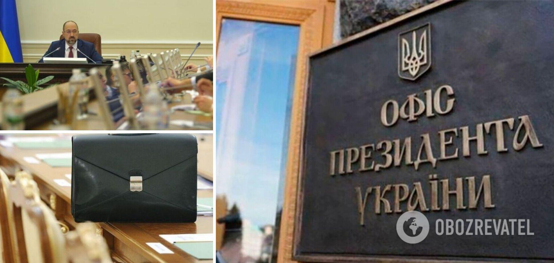В ОПУ готовят кадровые решения по Кабмину: СМИ назвали кандидатов на отставку