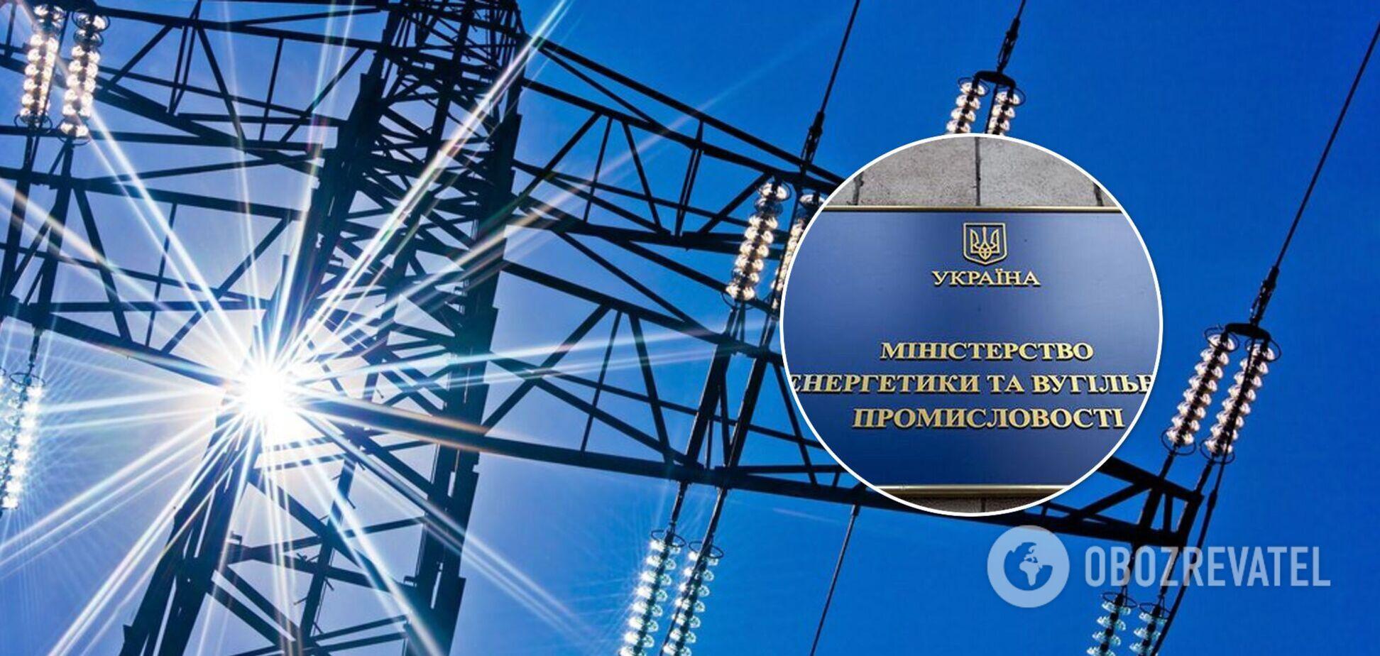 Идея Минэнерго забрать инвестиции с электросетей ради снижения тарифа отменяет всю реформу рынка, – Чех
