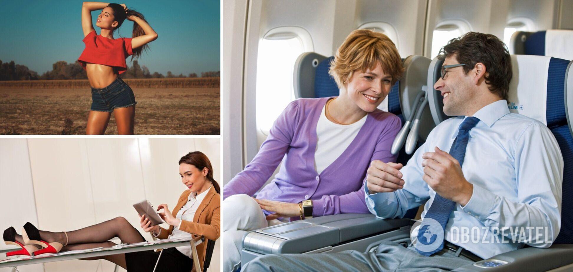 Обычно люди выбирают неудобную одежду в самолет.
