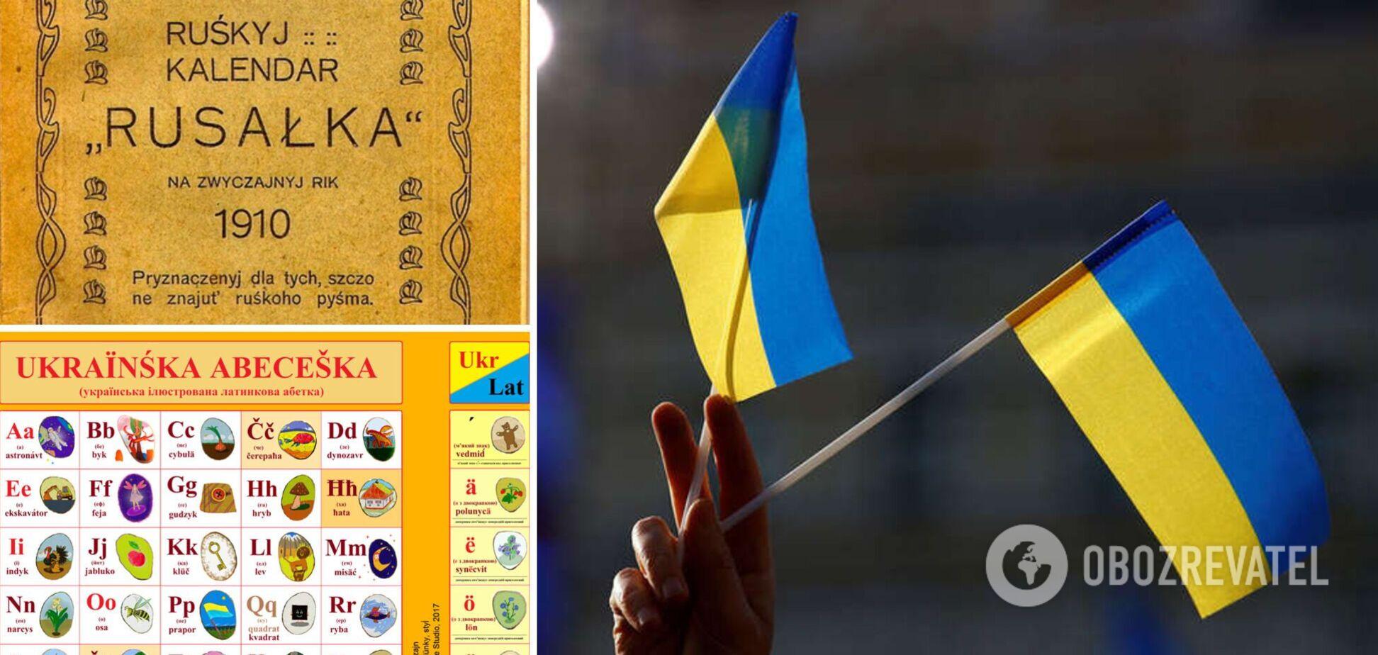 В Украине обсуждают переход на латинский алфавит