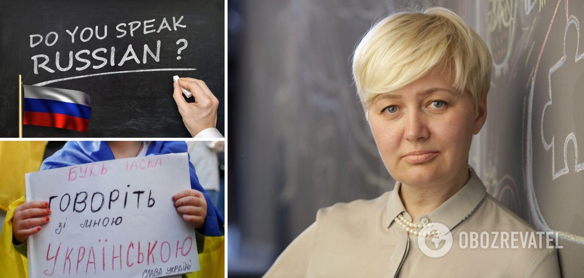 Ницой придумала новое название для русского языка и рассказала о 'волшебном пенделе'. Видео