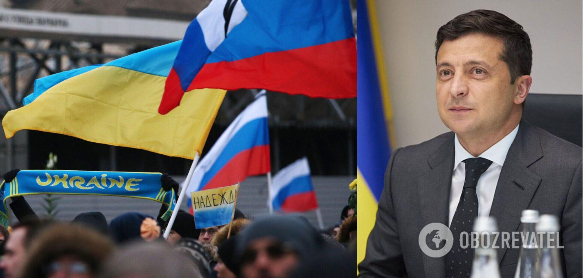 Зеленський звернувся до прихильників Росії на Донбасі