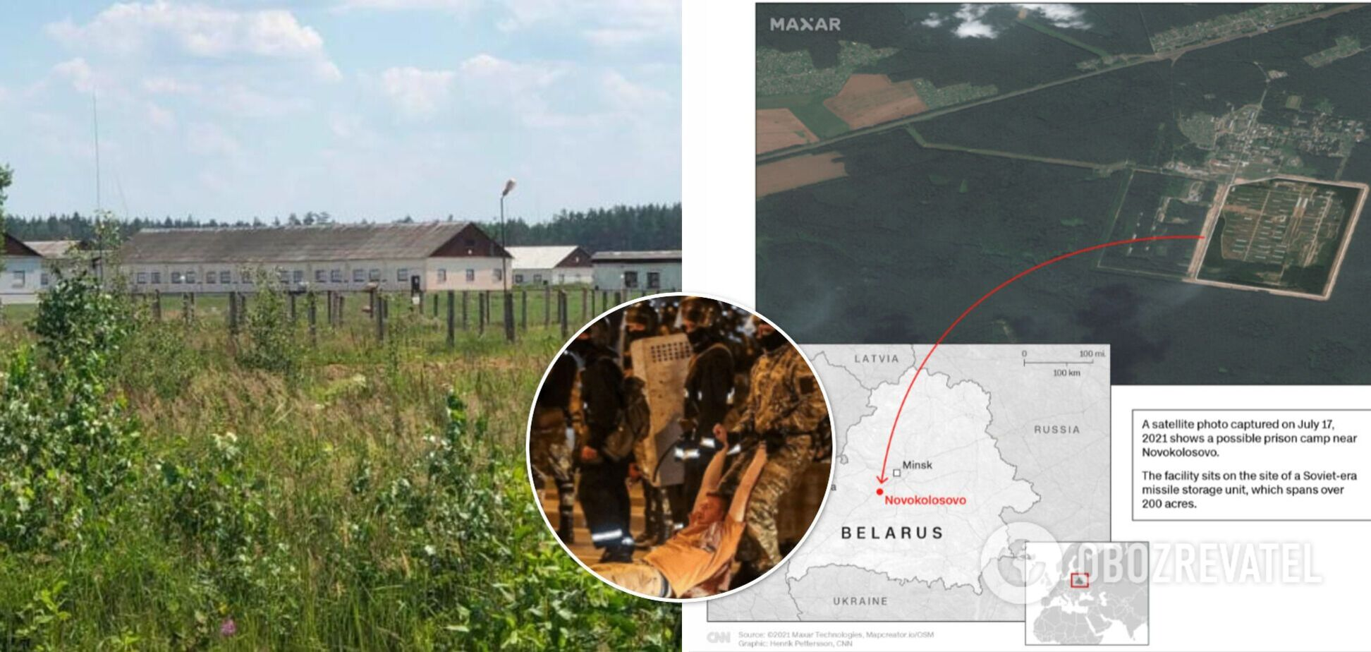 Под Минском обнаружили секретный лагерь для 'инакомыслящих'. Видео
