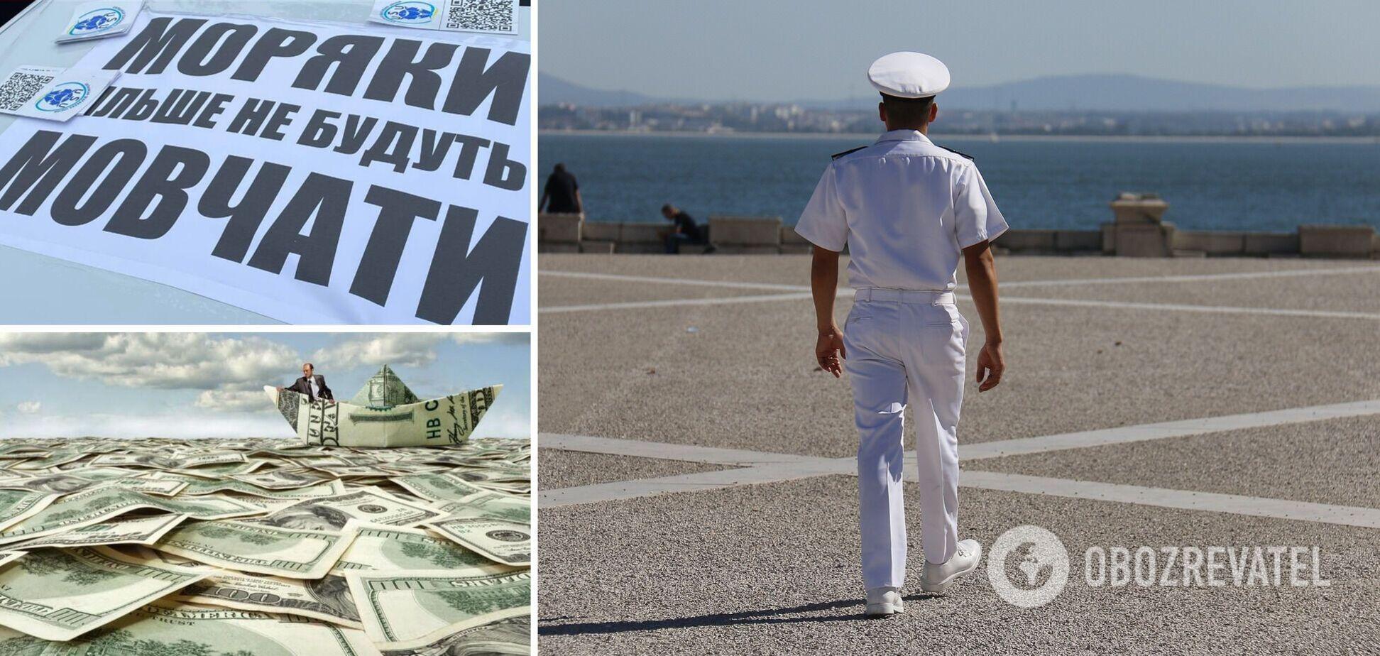 Морякам доводилося платити хабарі, щоб продовжити роботу