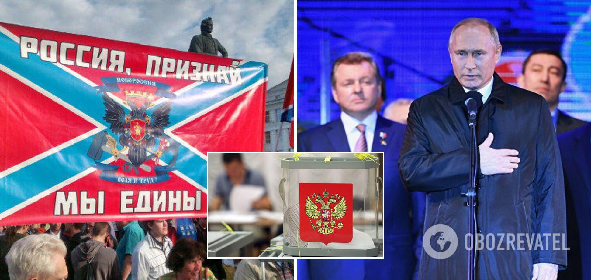'Тиха' анексія Донбасу ‒ демонстрація безкарності та брехні Росії