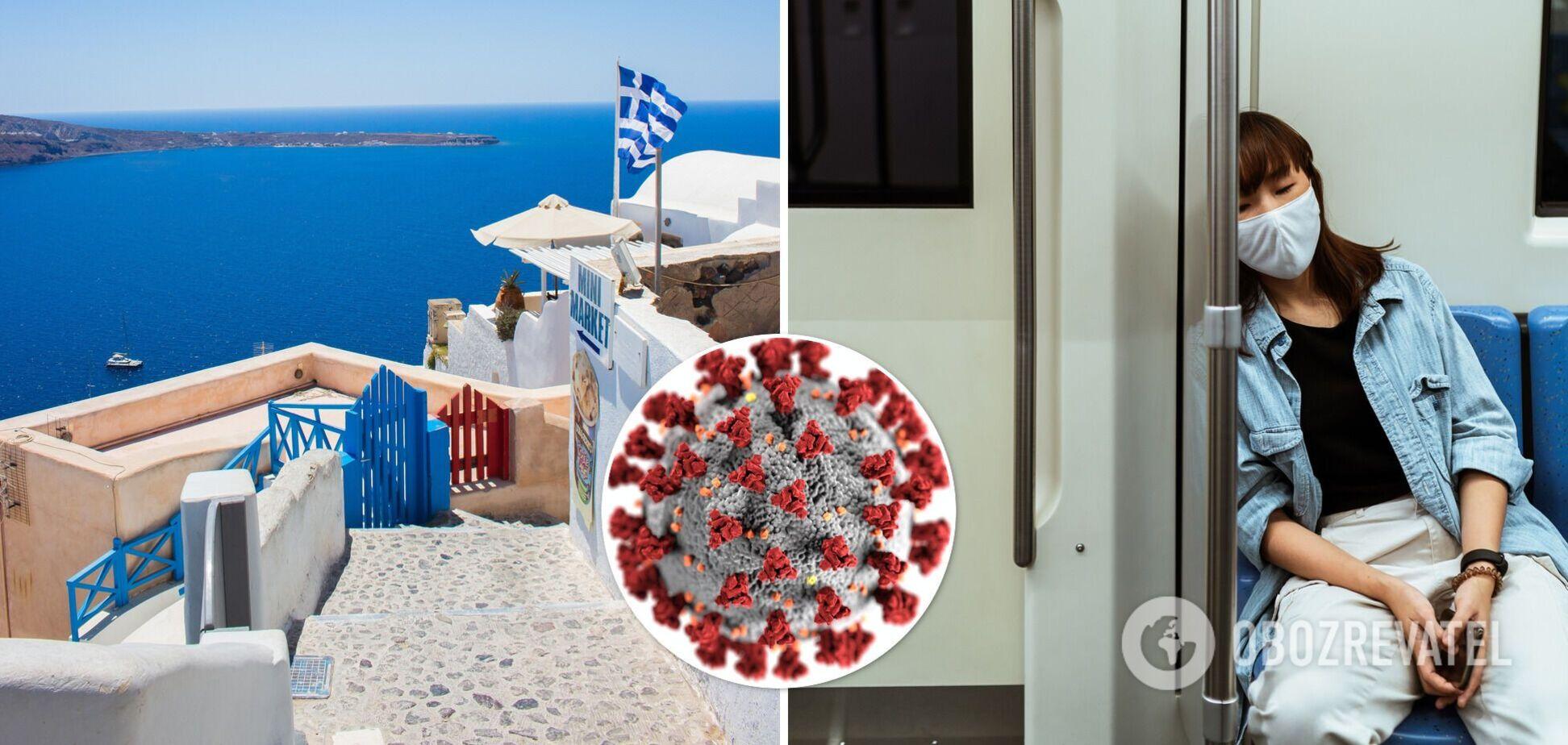 У Греції посилили карантин