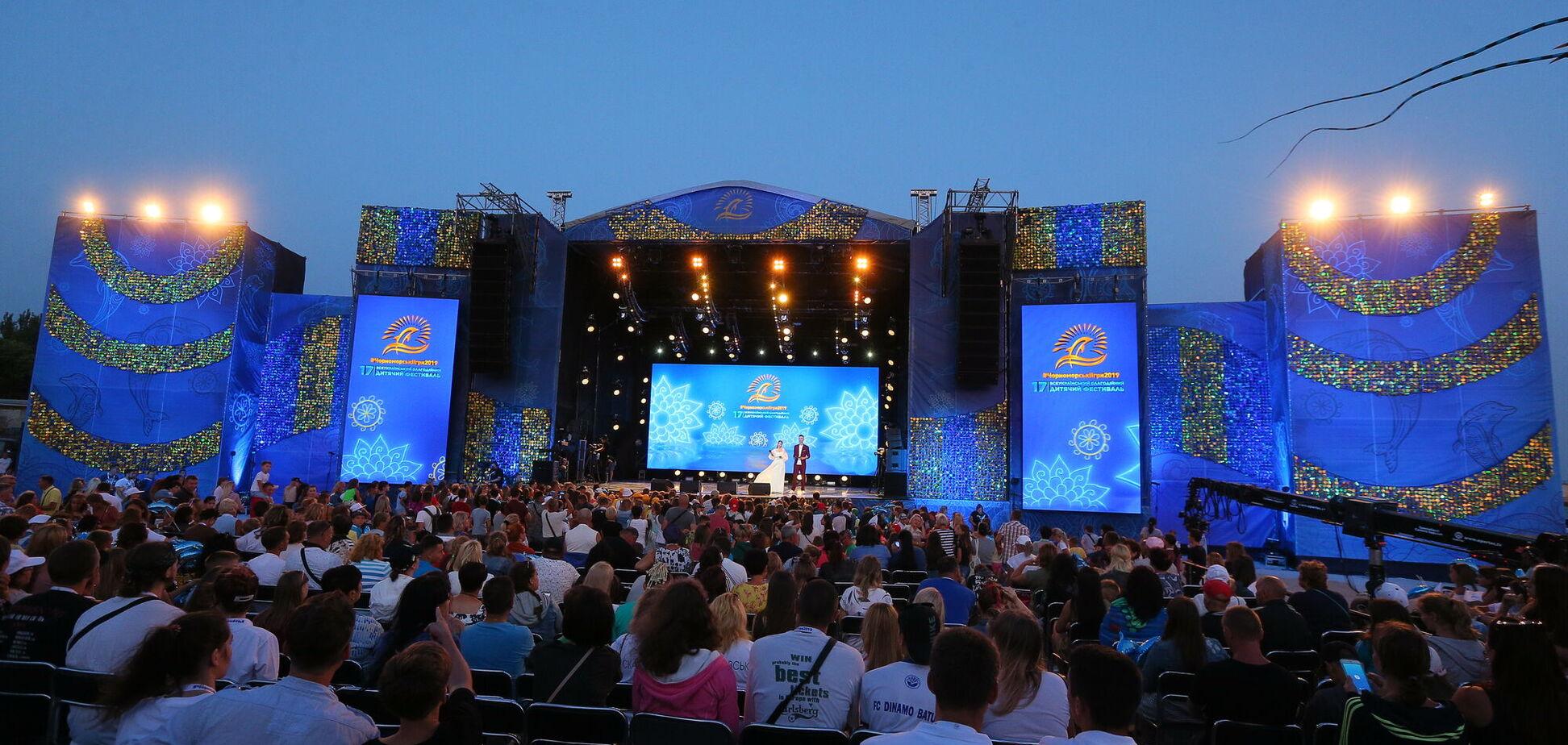 20-22 серпня у Скадовську пройдуть 'Чорноморські ігри'