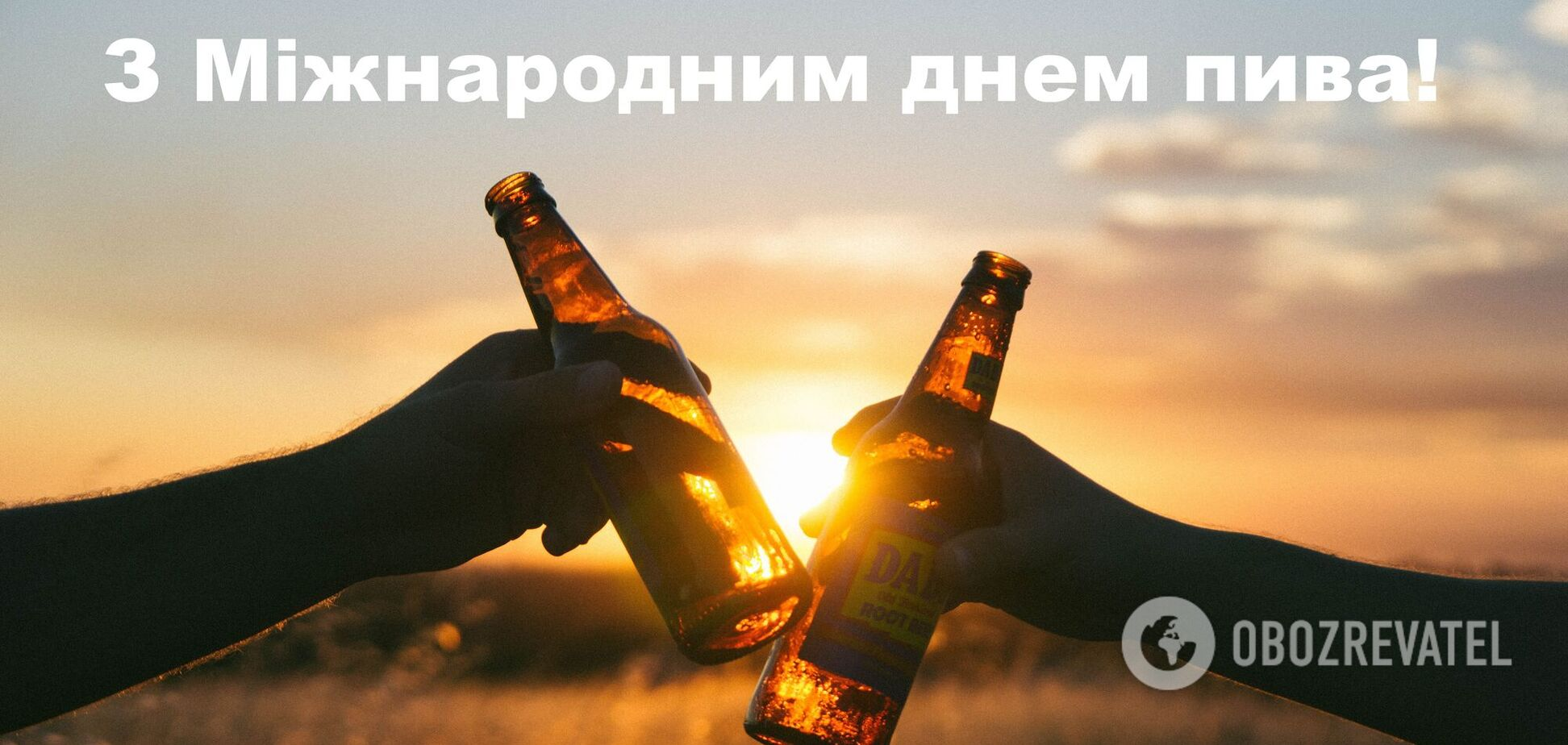 В 2021 году День пива выпадает на 6 августа