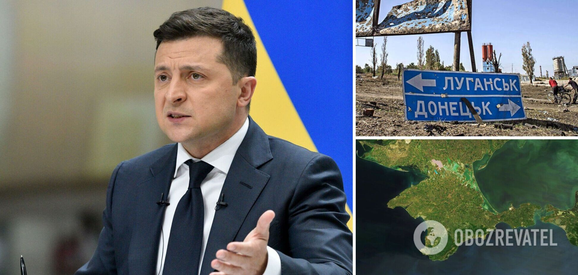 Крым и Донбасс вернутся домой: главное из интервью Зеленского телеканалу 'Дом'. Видео