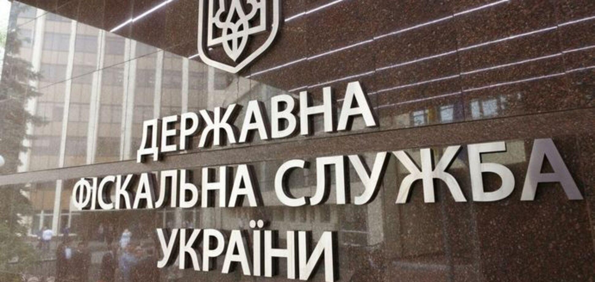 Назван самый богатый человек в ГФС Украины