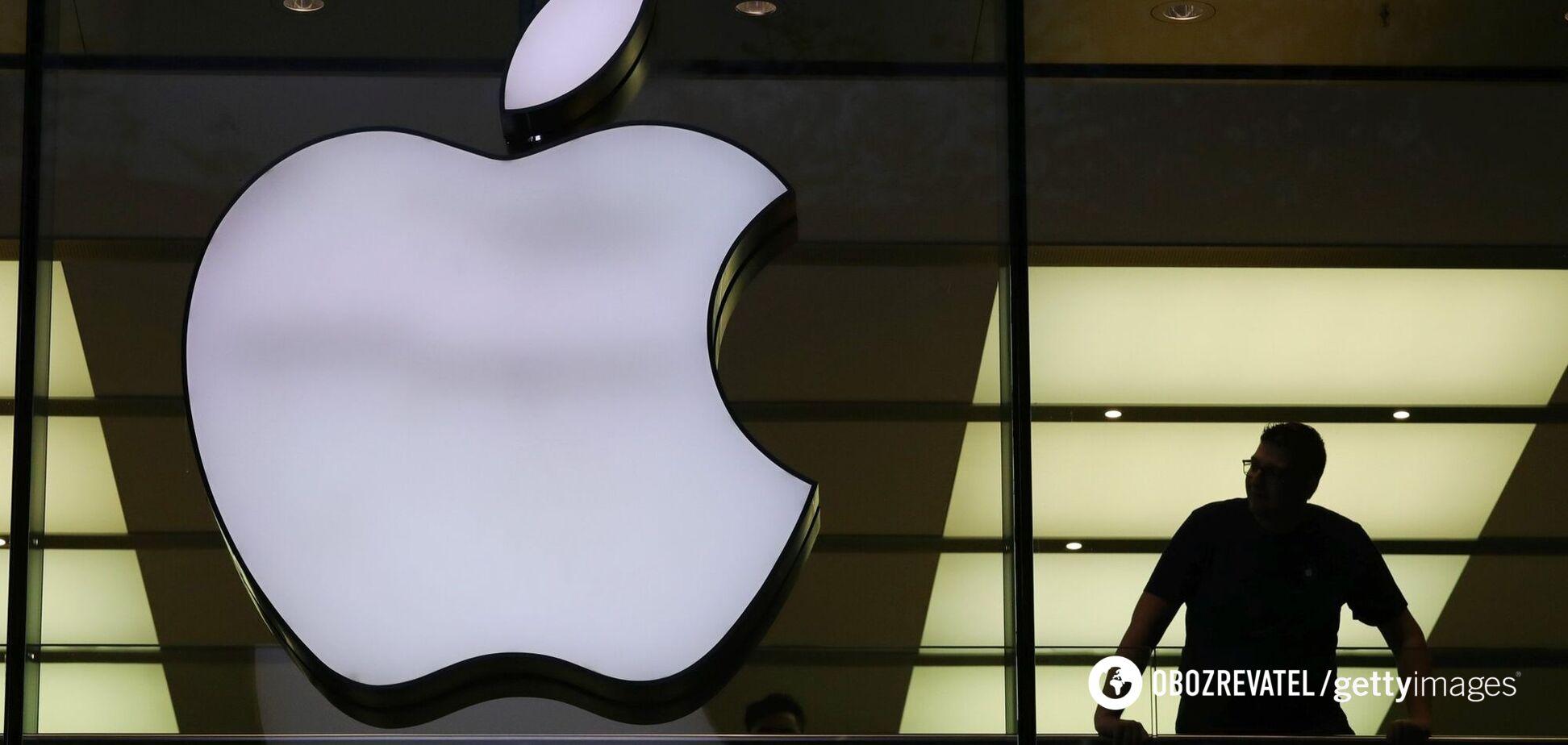 Apple представить iPhone 13: коли і де дивитися онлайн-трансляцію 14 вересня