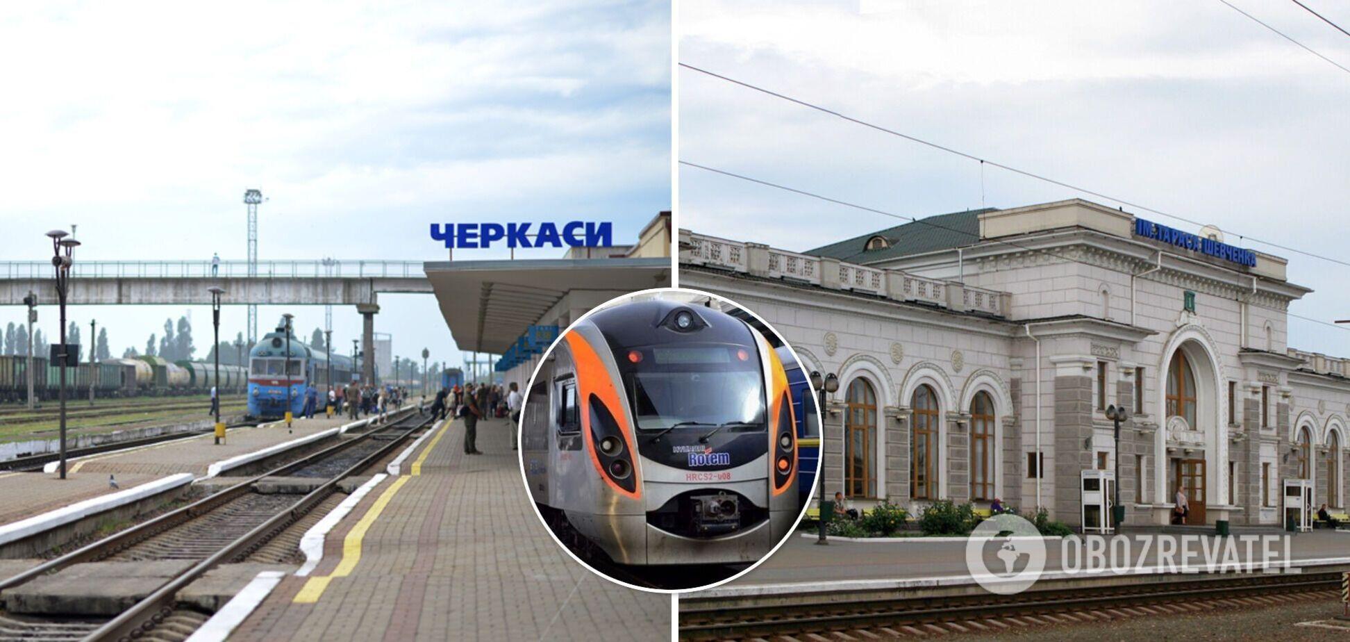 Интерсити запустят между Черкассами и столицей