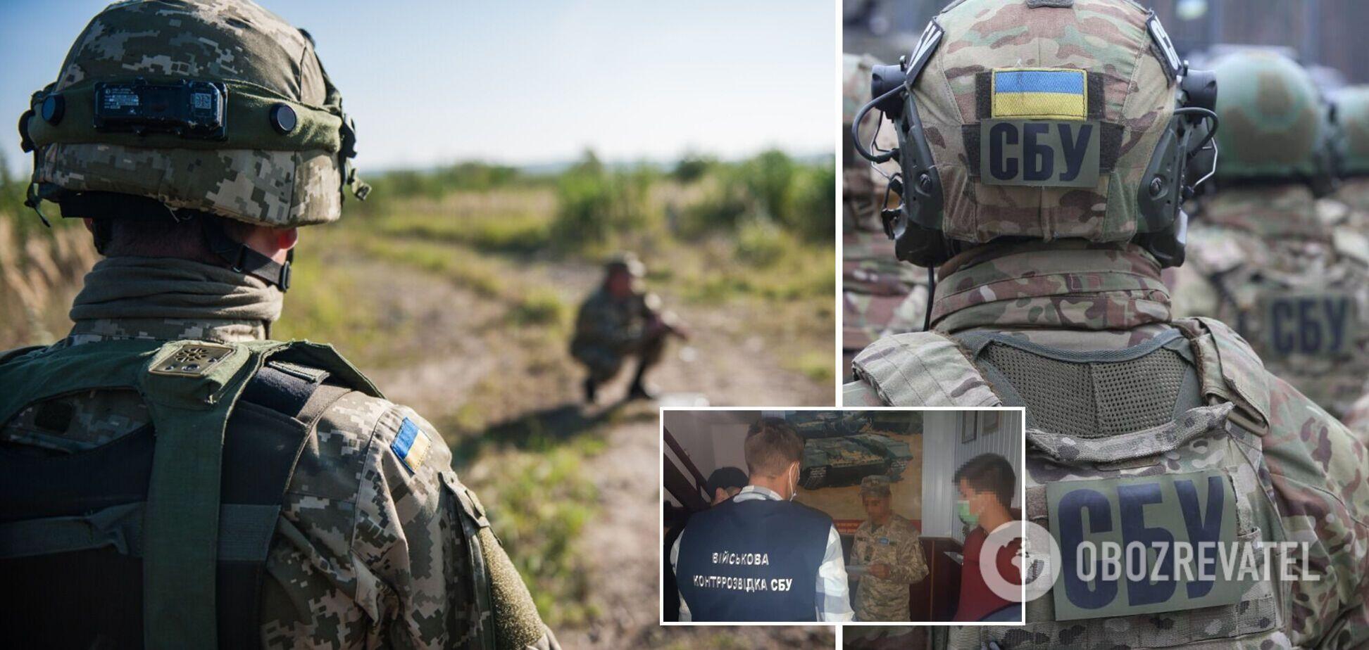 В Україні викрили бійця ЗСУ, який збирав розвіддані для Росії. Фото