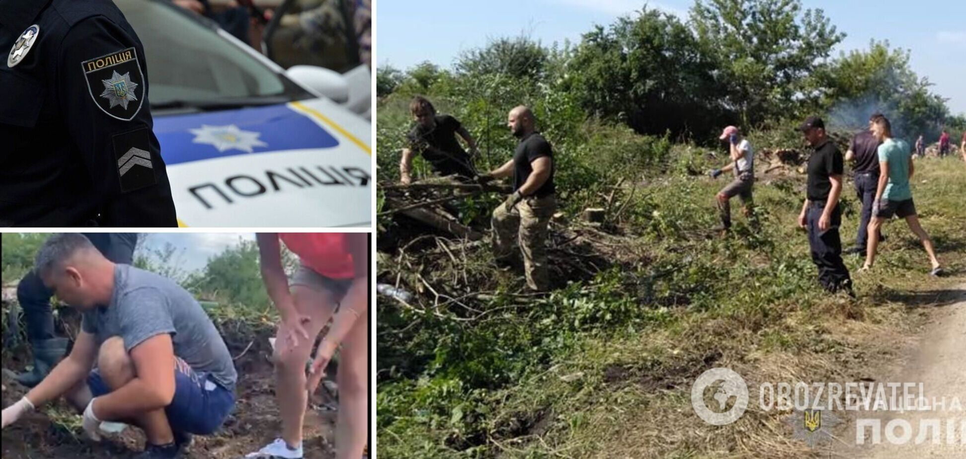 На Тернопольщине нашли останки пропавшего в 2004 году подростка