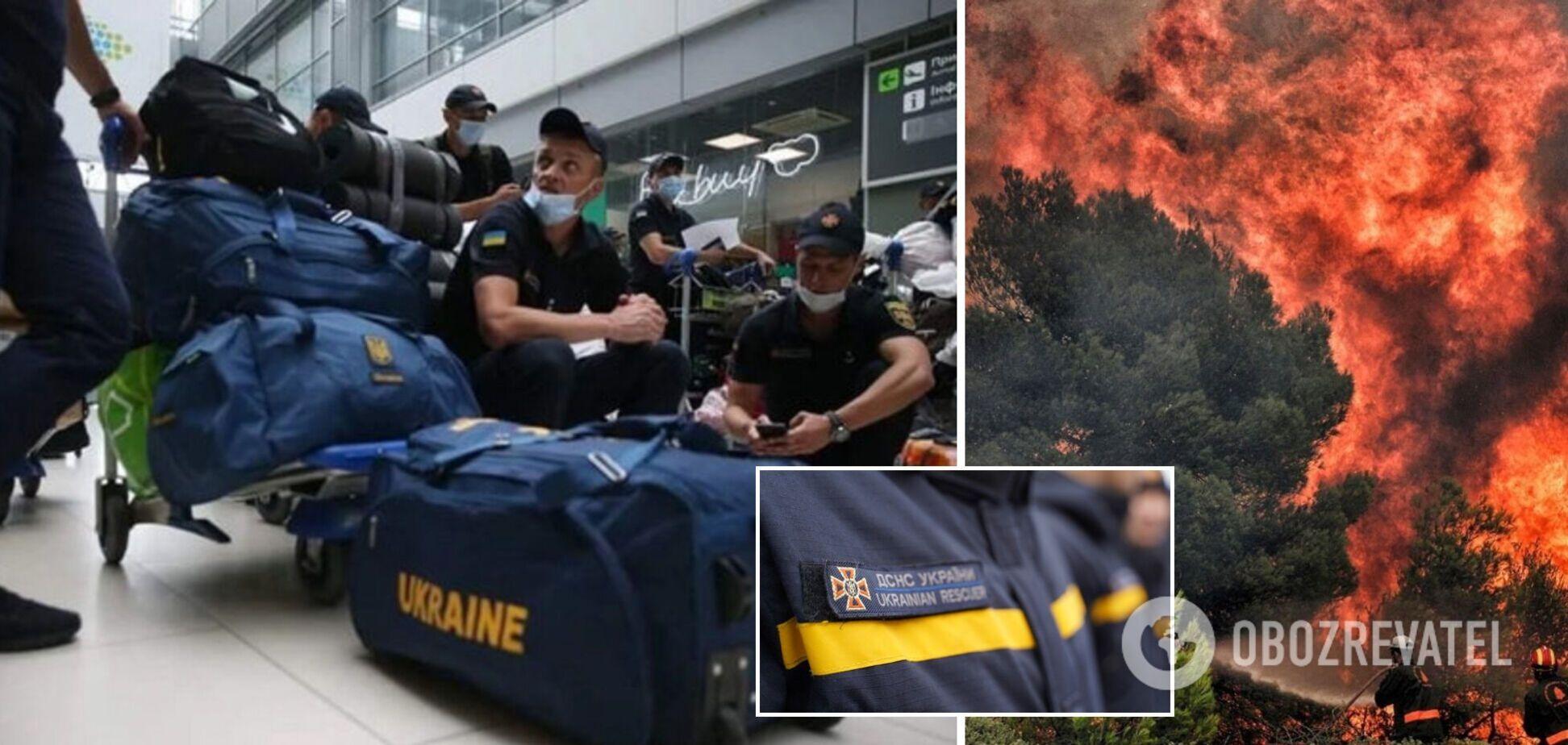 У Грецію вирушили сто українських рятувальників для гасіння пожеж: переліт оплатив 'Метінвест'