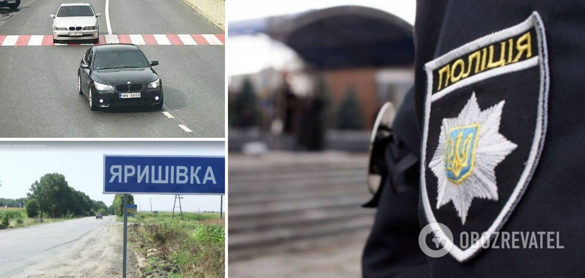 Семья загадочно исчезла на Житомирской трассе – ее нашли