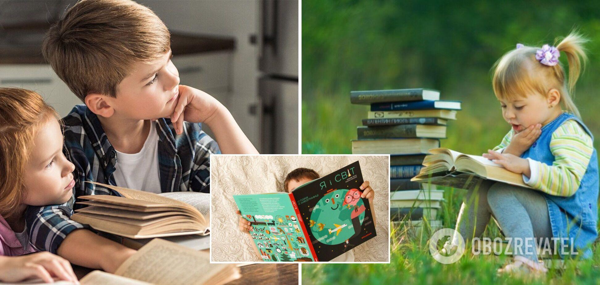 Крутіші за гаджети: топ-9 книг, які варто взяти з собою у подорож