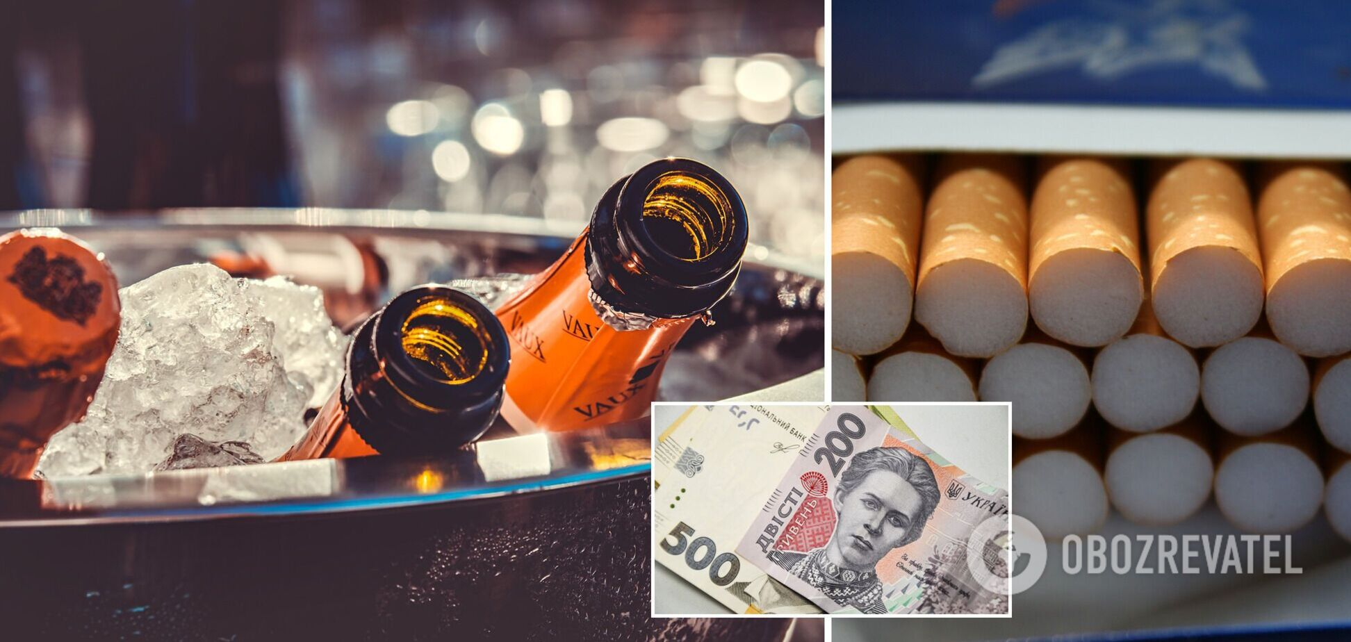 Сигареты и алкоголь в Украине могут подорожать