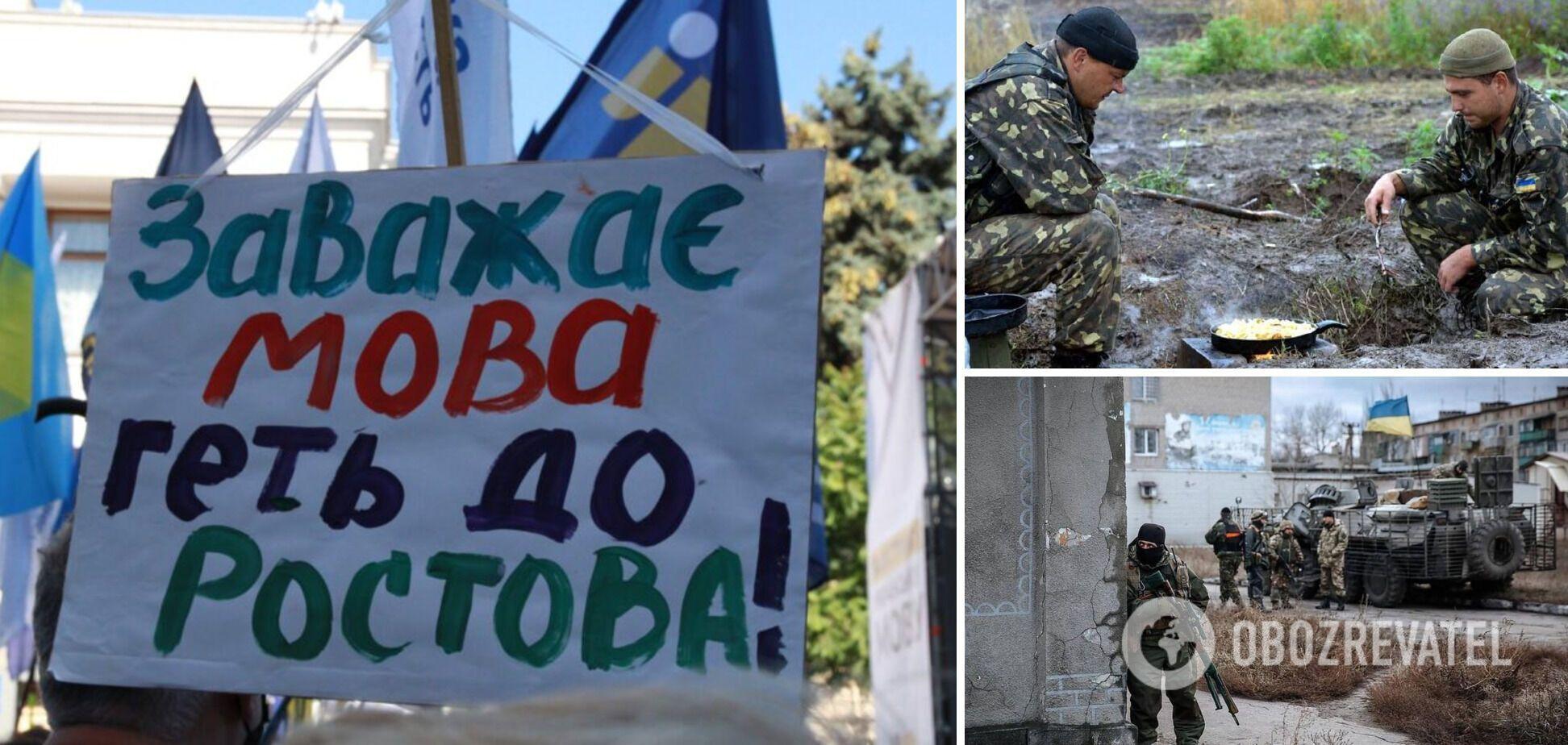 Ну давайте, расскажите, что мы 'мешаем независимости Украины'