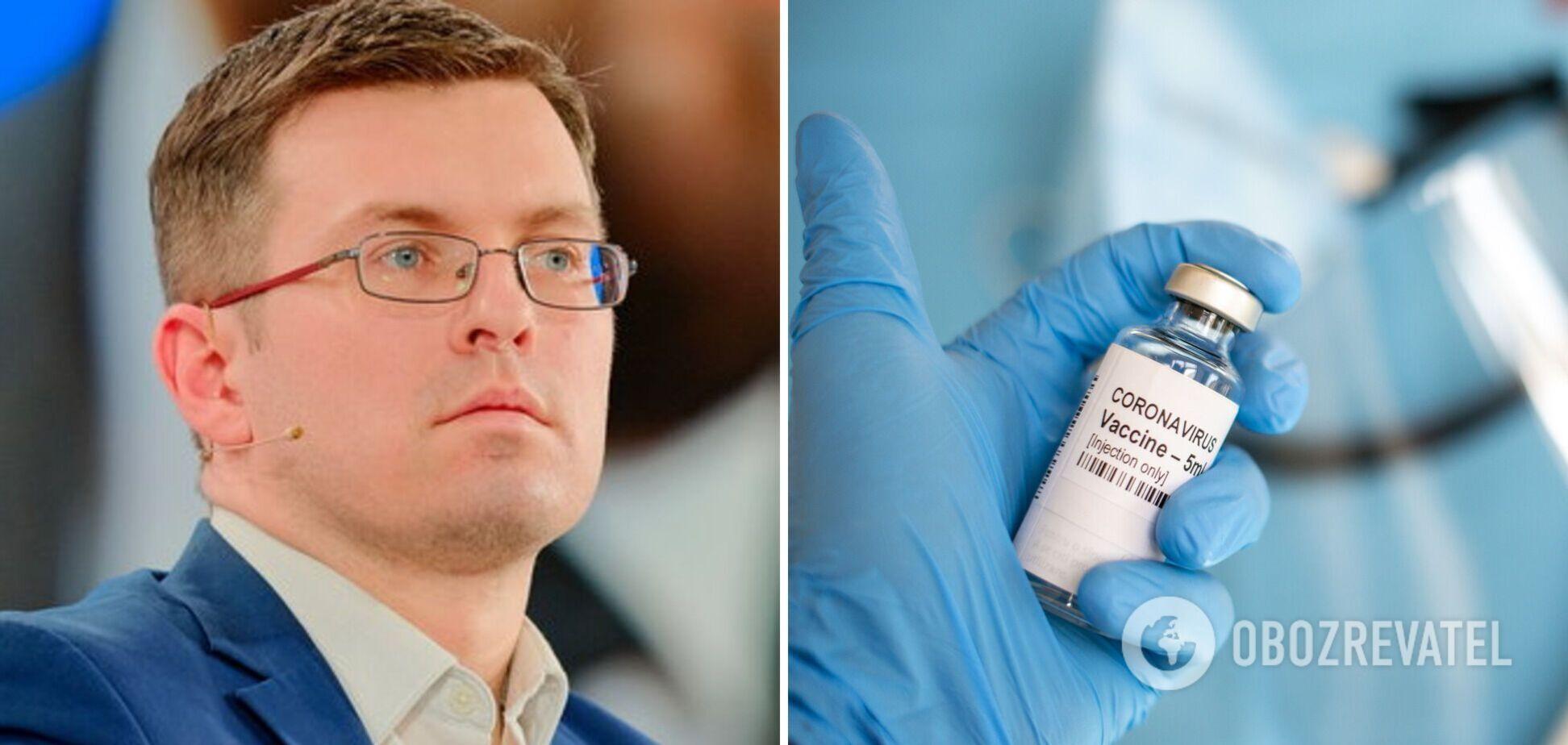 В Україну привезуть вакцину від коронавірусу