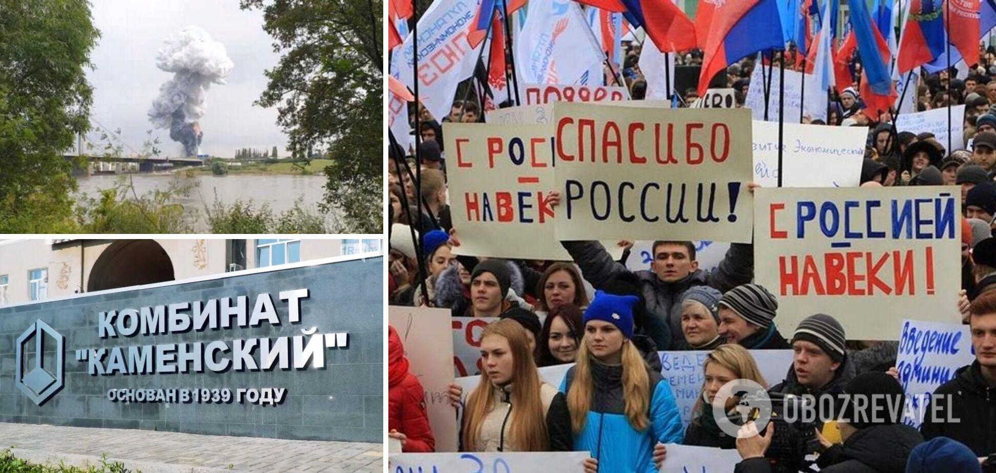 Росіяни ненавидять свою країну. Чому вони любитимуть вашу?