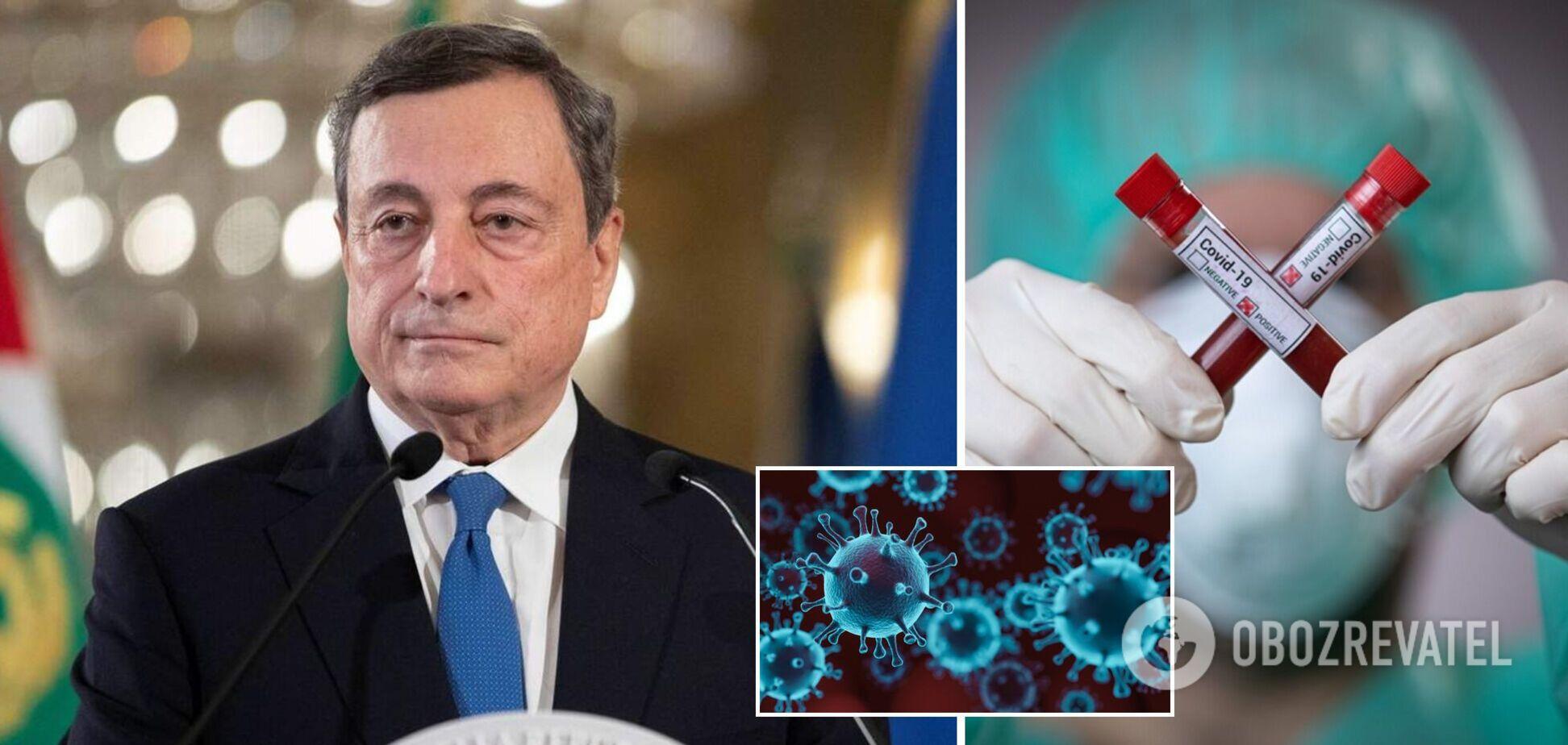 Прем'єр Італії пояснив причину введення COVID-паспортів: це нестабільна ситуація