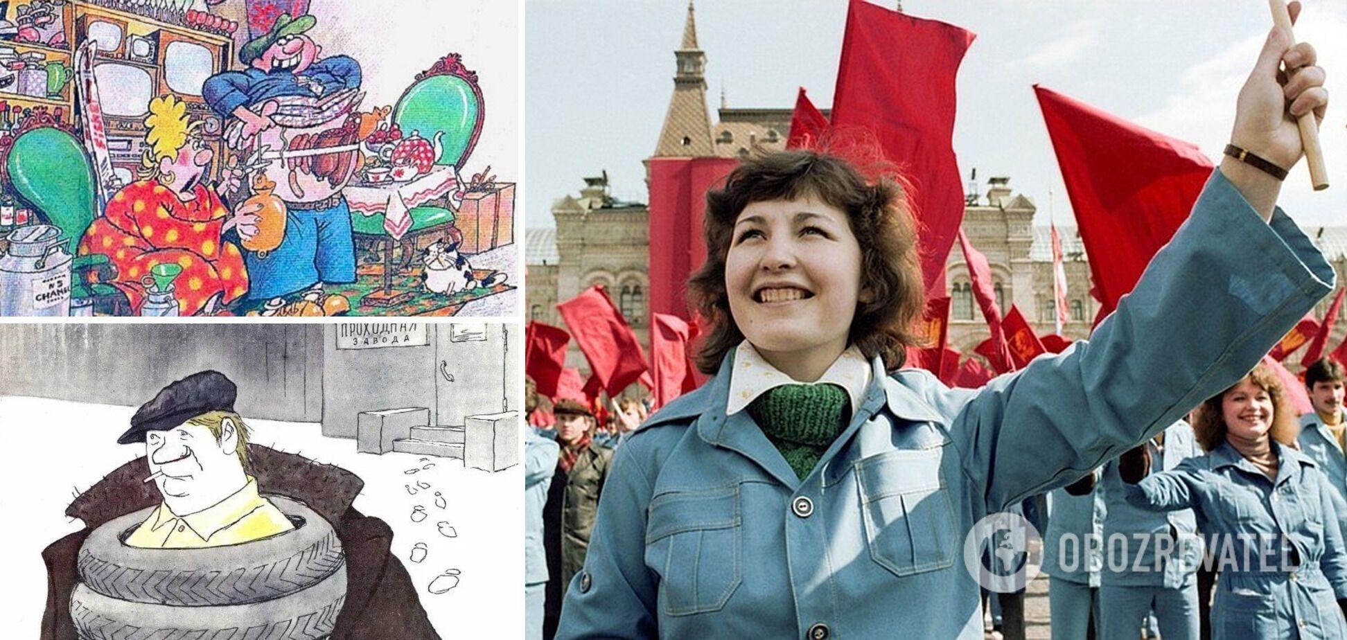 'Країна чесних і порядних людей': як саме крали в СРСР