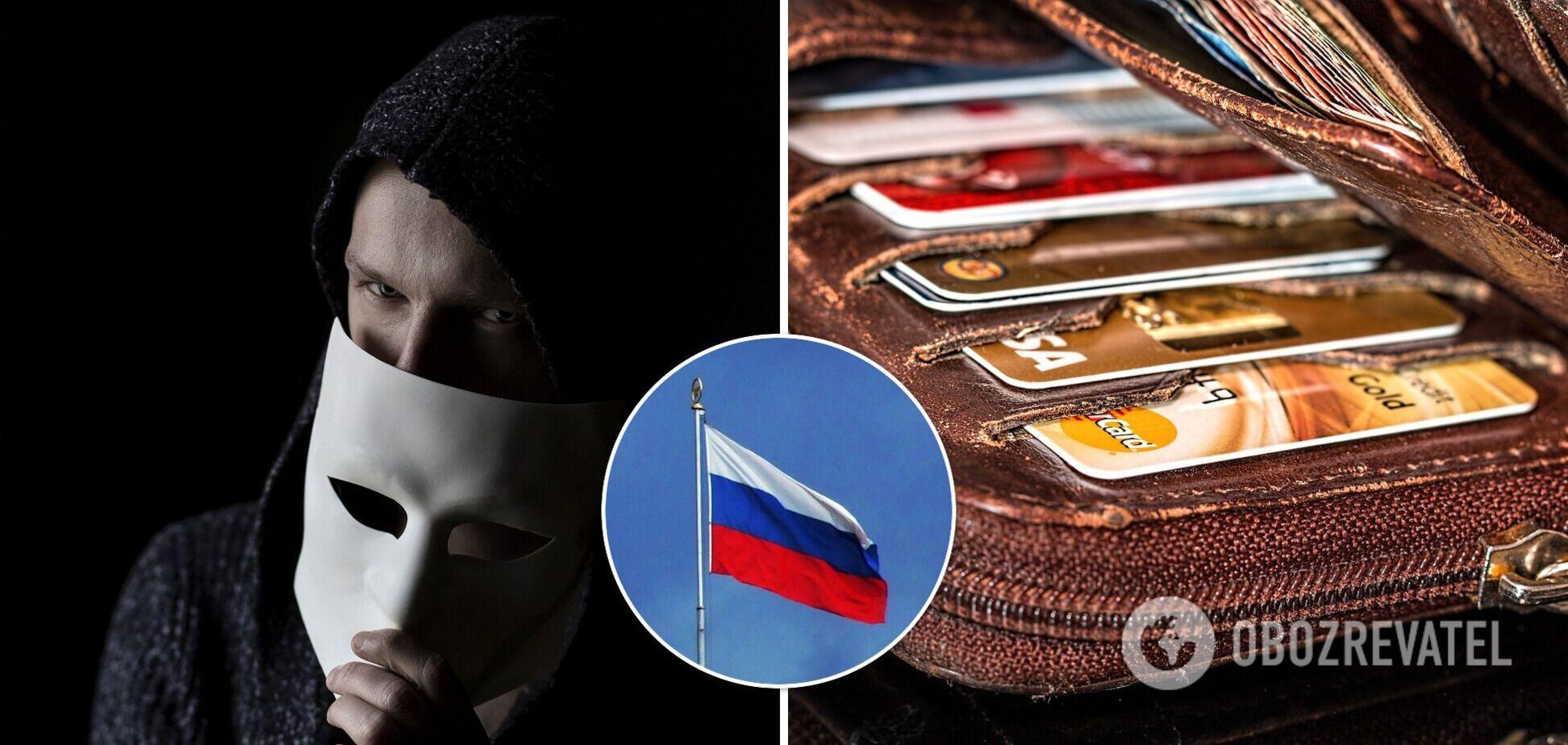 Российские хакеры украли данные 1 миллиона кредитных карт