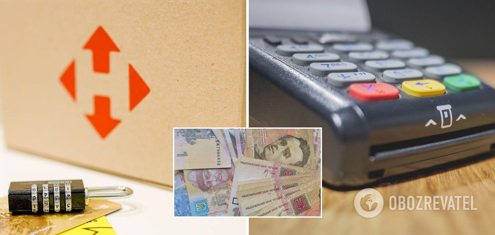 Клиент 'Новой почты' пожаловался на мошенников
