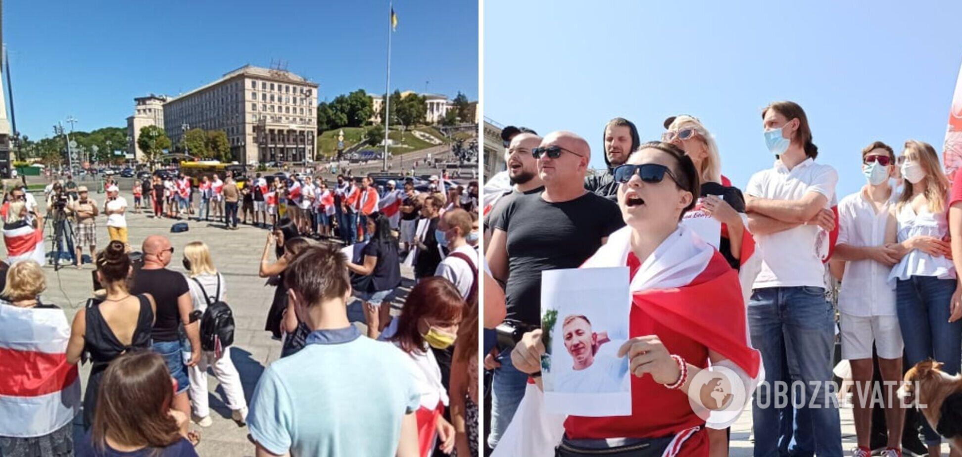 В Киеве на акции в память о Шишове произошли столкновения. Фото и видео