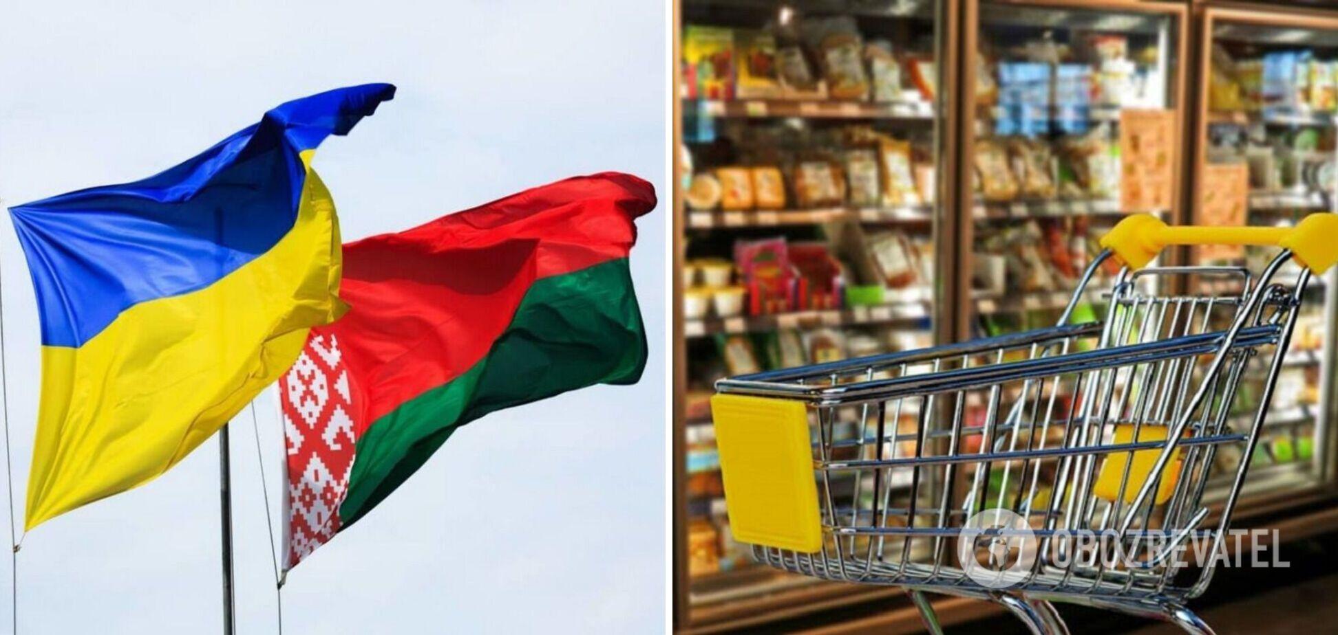 У Білорусі наказали прибрати товари з України з 'найкращих полиць' і назвали причину
