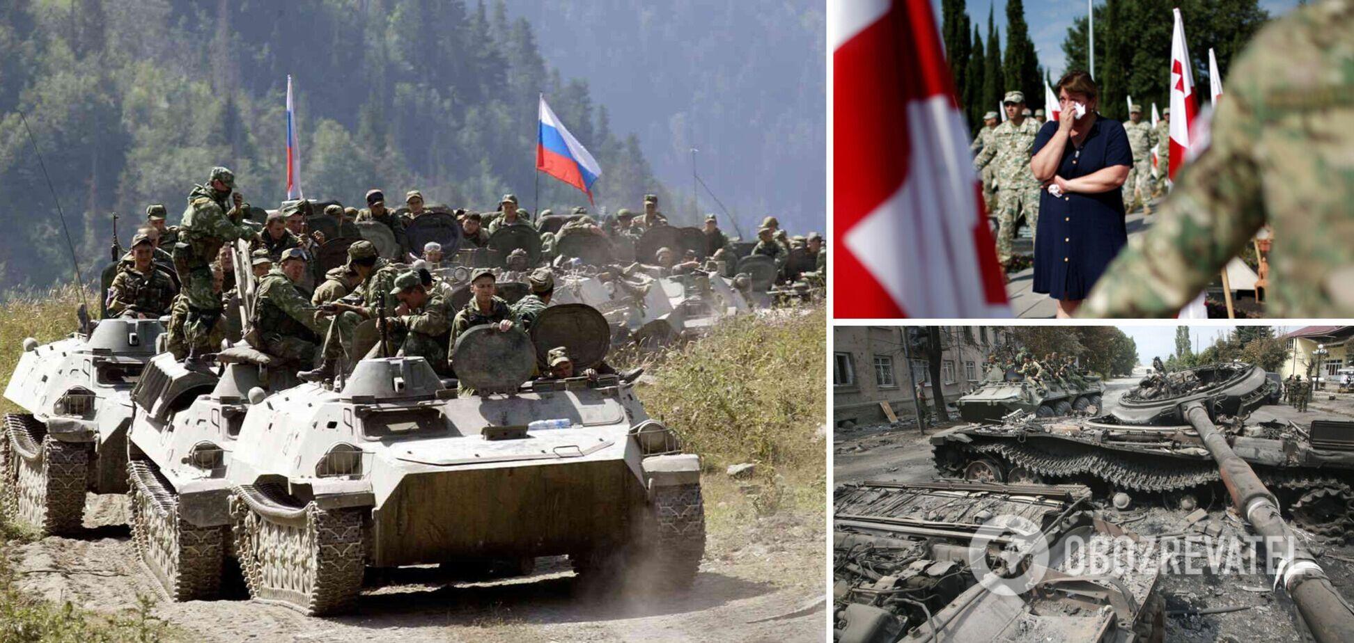 Російсько-грузинька війна 2008 року