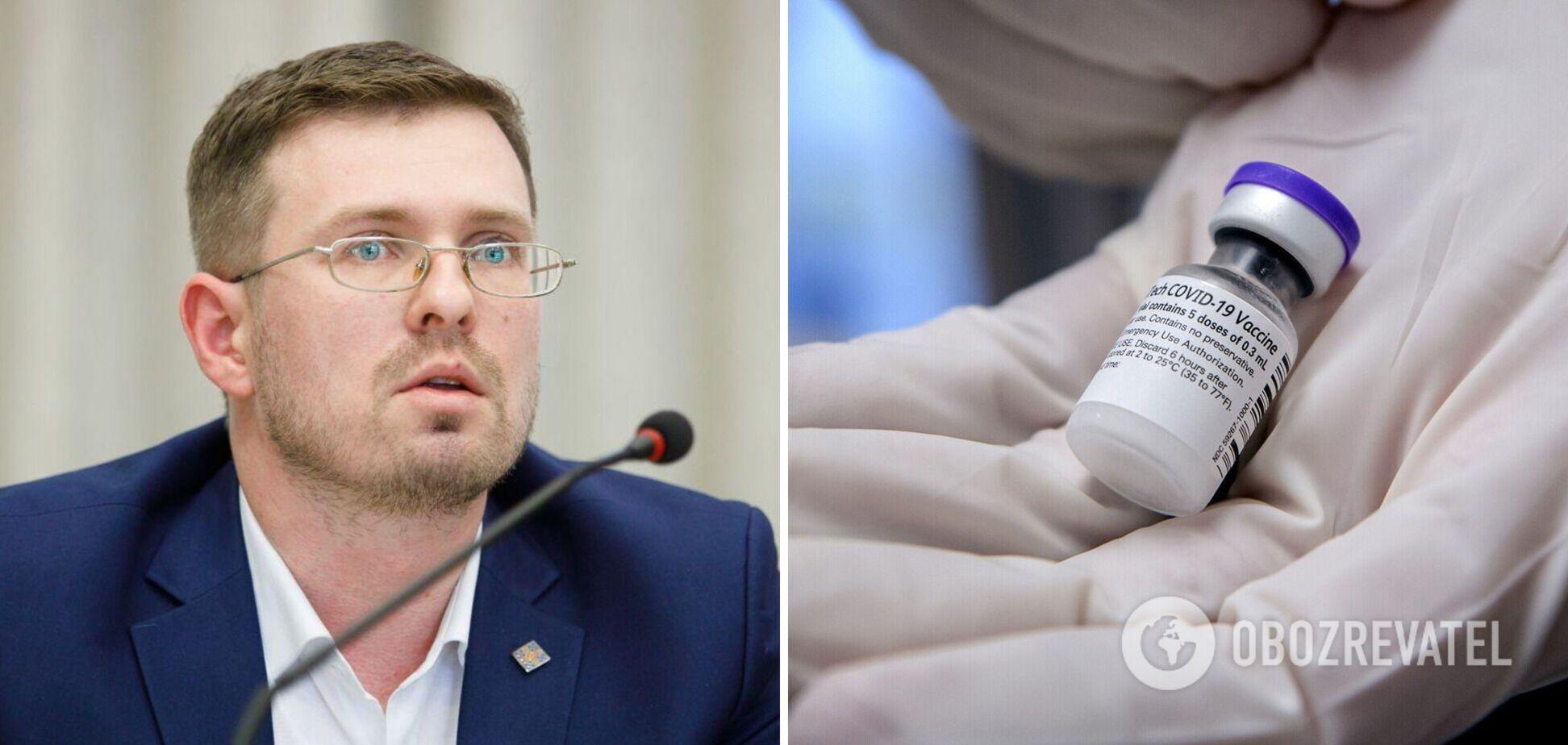 Кузін розповів, які вакцини від COVID-19 можна змішувати