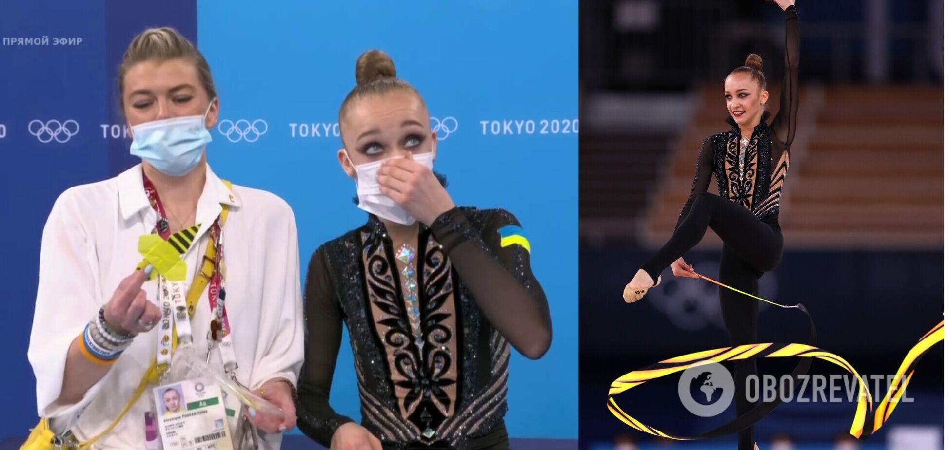 Іріша Блохіна Олімпіади-2020