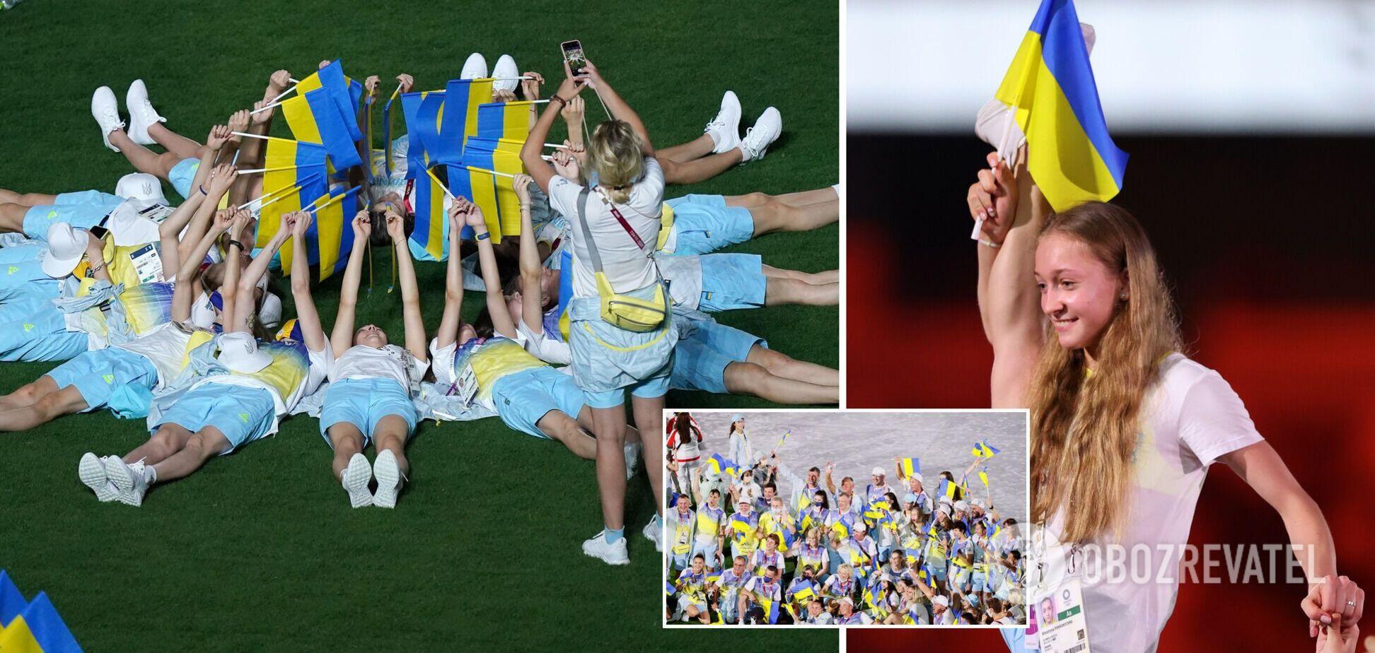 Церемония закрытия Олимпиады-2020 Украина